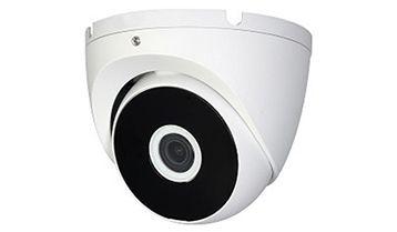 5mp CCTV camera product